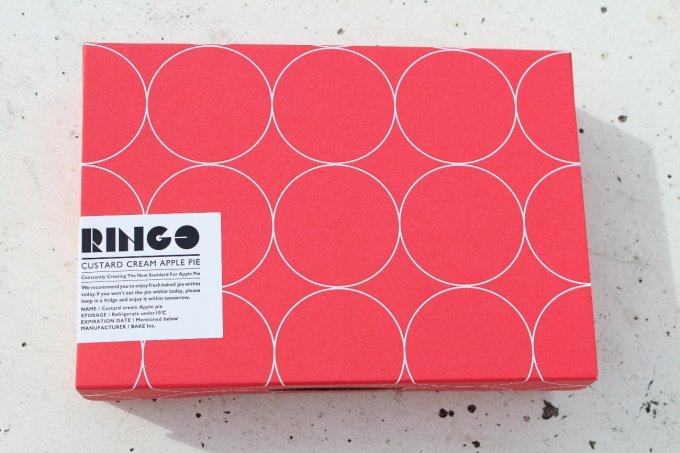 東京ミッドタウン日比谷で買うべき!『RINGO』のアップルパイ