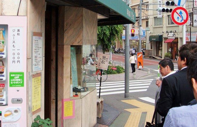 ふわふわ生地のコーヒーに合うどら焼き!黒松本舗草月の「黒松」