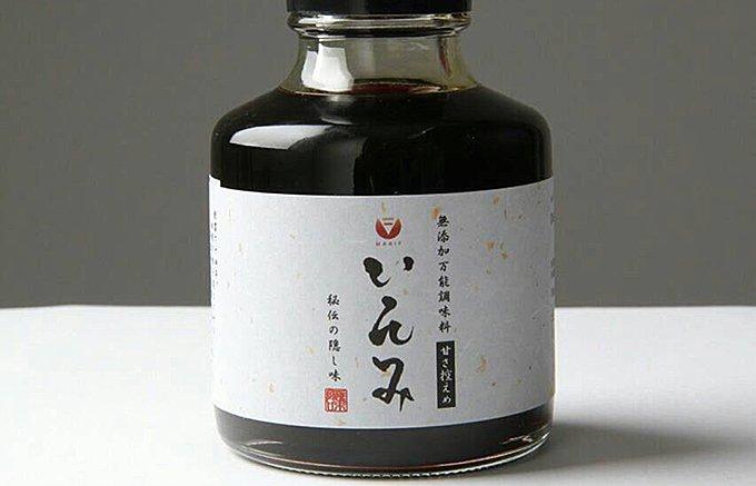 昭和20年から続く秘伝のうなぎだれを進化させた、至極の調味料「いんみ」