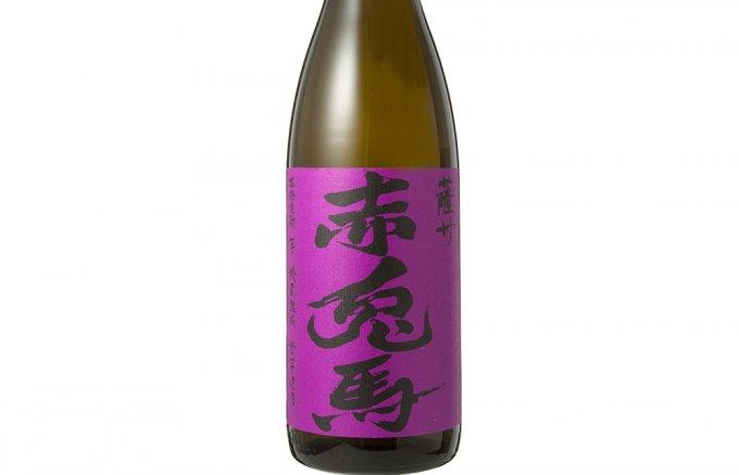 日本の祭りに最も合うとイケメン外人(R)が思う焼酎「赤兎馬」