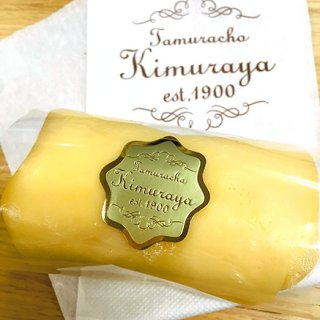 新橋のロングセラースイーツ!もっちり濃厚な田村町木村屋の名物「バナナケーキ」
