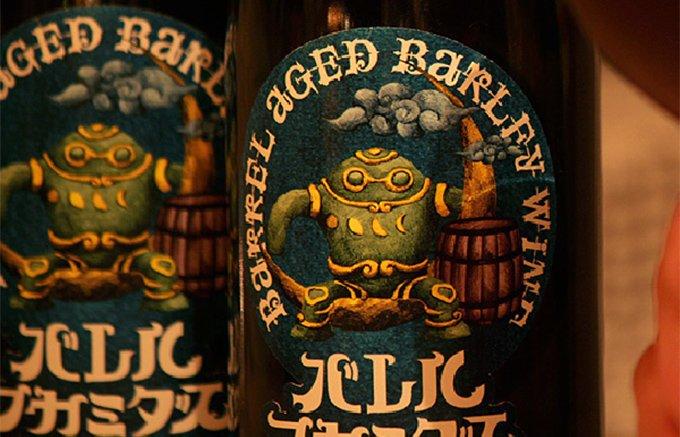 ビールを超えた芳醇さ!木樽で熟成するバレルエイジドビール