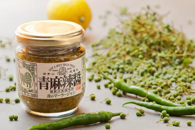 夏にぴったりのさわやかで爽快な麻辣味の調味料「虎萬元 青の麻辣醤」