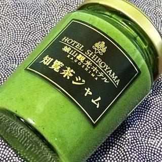 たっぷり贅沢に鹿児島の茶葉を使用した濃厚なお茶の味わい「知覧茶ジャム」