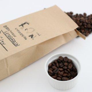 シンプルだけど奥深い!豆のもつ苦味や香りをちゃんと感じられる「コーヒー」