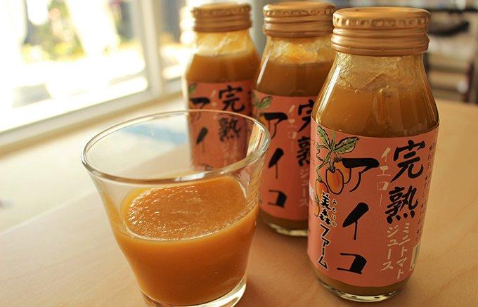 【山形県】糖度8度越え!完熟イエローミニトマトジュース!