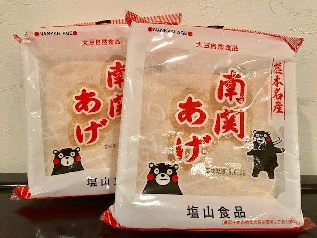 とろとろふんわり新食感の熊本が誇る油揚げ、南関揚げ
