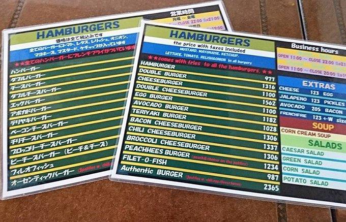 口コミで旅行者も訪れるAuthenticの「ブロッコリーチーズバーガー」
