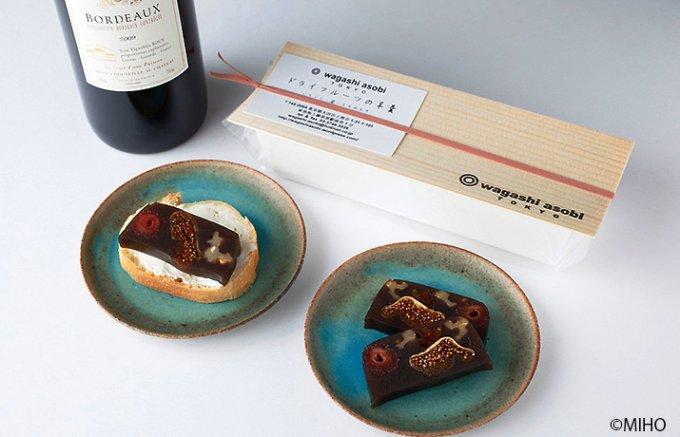 パンやワインとの相性が抜群の和菓子でひと味違ったバレンタインの演出を
