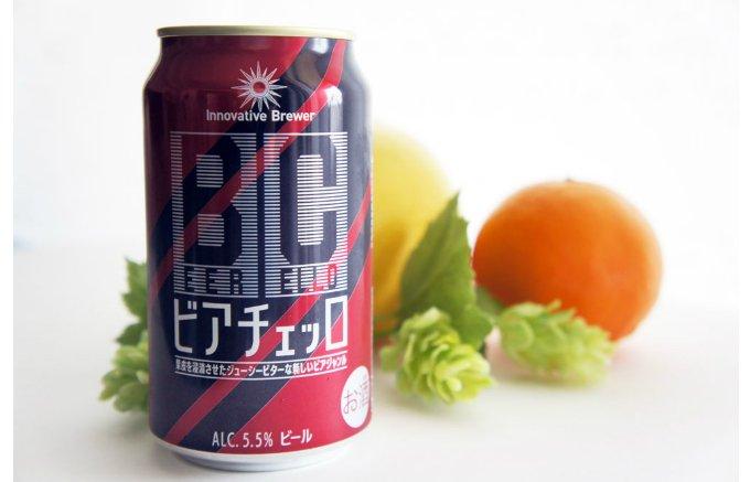 苦味の新しい味わいはいかが?成熟した大人のお楽しみビール『ビアチェッロ』