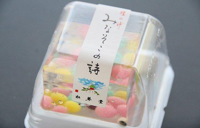 山口・下関「松琴堂」限定商品、壇ノ浦の平家の思いをも馳せた水菓子「みなそこの詩」