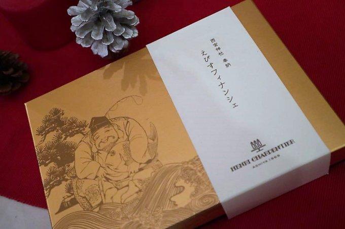 大阪限定☆『アンリ・シャルパンティエ』の「えびすフィナンシェ」