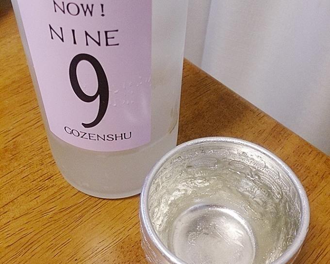 女性やお酒が苦手な方もコレでOK!「飲みやすくておいしいお酒」10選