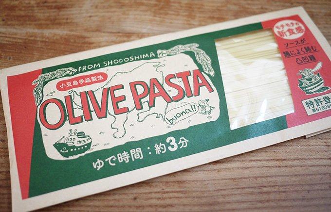 オリーブの産地小豆島で作られるオリーブパスタ