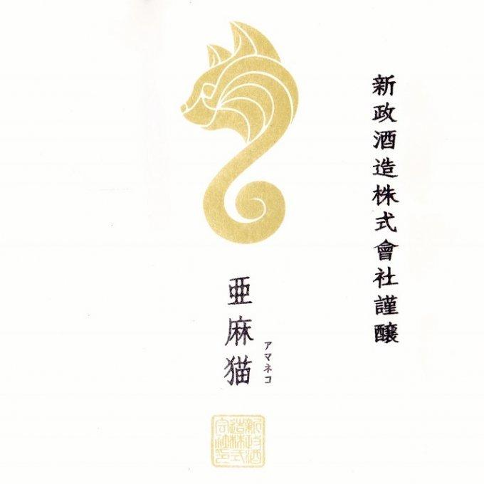 【2/22は猫の日】ニャンとかわいい!絶対喜ばれるネコモチーフのプチギフト7選
