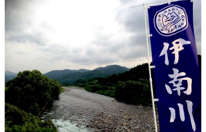福島県奥会津の秘蔵酒「花泉」「ロ万」