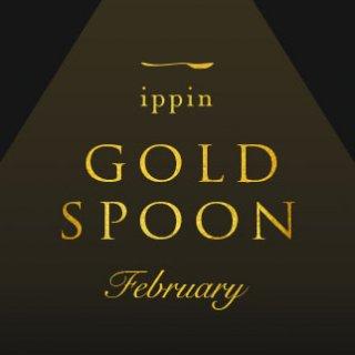 【発表】2019年2月もっとも読まれたグルメ記事10選<GOLD SPOON>