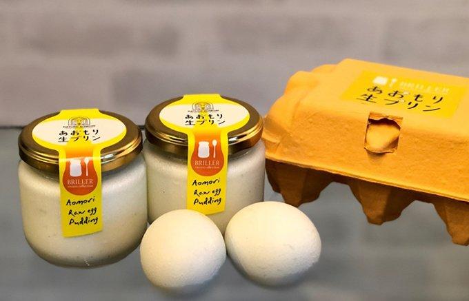 卵黄あとのせ?!とろけるコクが口いっぱいに広がる新感覚プリン「あおもり生プリン」