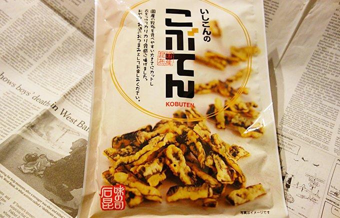 おつまみ感覚で食べられる!老舗昆布屋が作る国産昆布の天ぷらスナック「こぶてん」