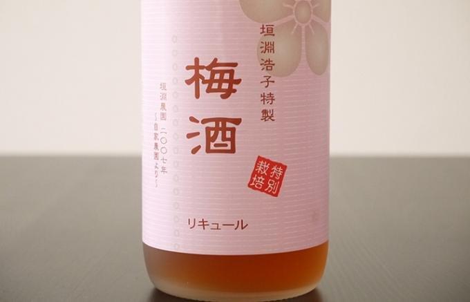 【6月10日は梅酒の日!】梅酒の楽しみ方を知るプロ8人が選んだ銘酒8本