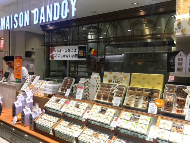 世界初出店!185年間ベルギーのみで親しまれたブリュッセルワッフルを大丸東京で