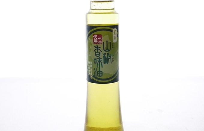 食欲増進に!山椒の風味で和のアクセントをプラスする「紀州山椒香味油」