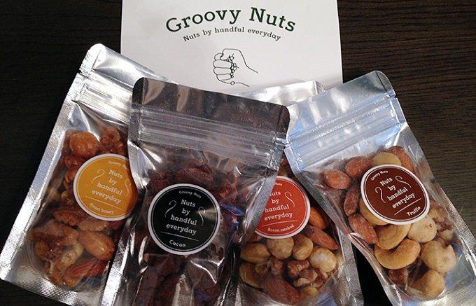 毎日一握りのナッツが美と健康に!専門店Groovy Nutsのフレーバーナッツ