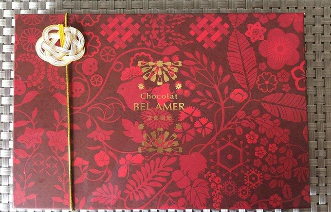 お土産にぴったり!ショコラ ベルアメール 京都別邸限定のパレットチョコレート