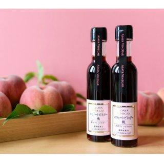 5年以上も熟成したワインビネガーと桃果汁から生まれた「スウィートビネガー 桃」