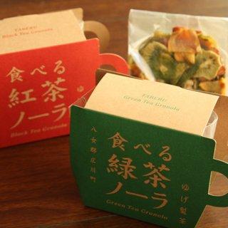 開発まで2年!全く新しい食体験「緑茶ノーラ」「紅茶ノーラ」