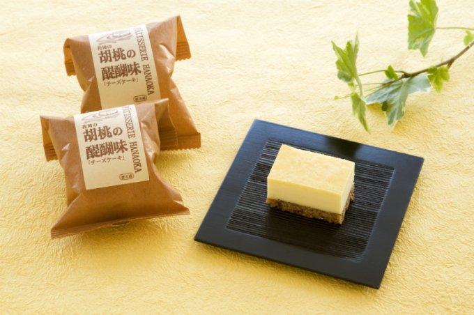 くるみの美味しさを知り尽くした専門店が作る感動のチーズケーキ「胡桃の醍醐味」
