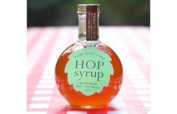 美味しくて、おしゃれで、カラダにいい!ビールの里・遠野の「ホップシロップ」