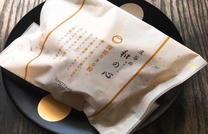 実家の両親に感謝を伝える!3,000円台で選べるお菓子のお歳暮