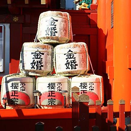 意外にチョイスが難しい! 「数の子」を美味しくしてくれる日本酒とは?