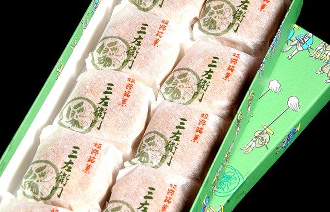 兵庫・姫路の和菓子「三左衛門」に、姫路城400年の歴史を感じる