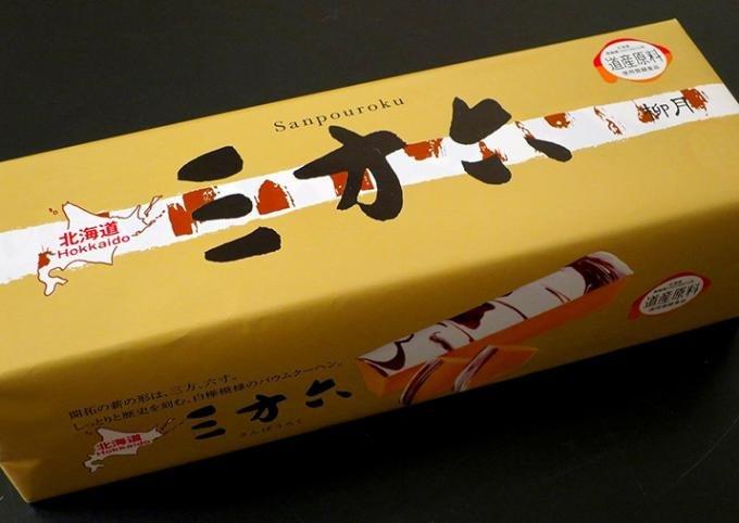 札幌国際芸術祭に遊びに行くならチェックしておきたい札幌土産
