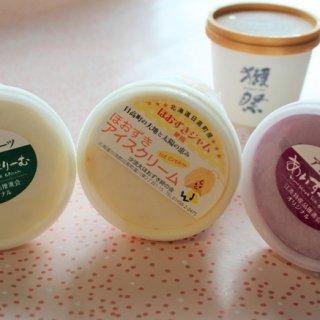 「獺祭アイス」だけじゃない!北海道『冨士冷菓』が作るアイスは種類も豊富