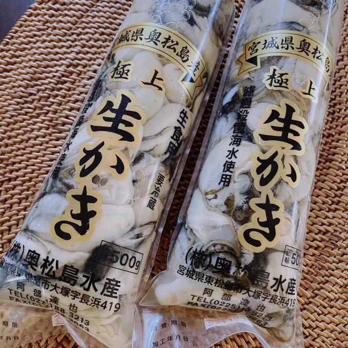 ぷりぷりの身に旨みがギュッ!! 宮城県・奥松島の牡蠣をお取り寄せ