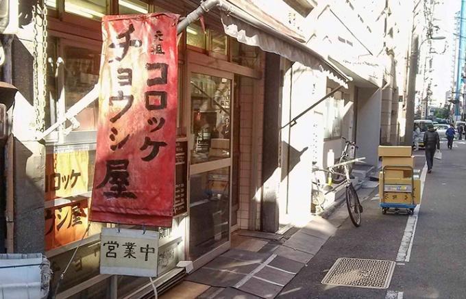 やっぱりおいしいものが詰まった街!東京・銀座の隠れA級グルメ