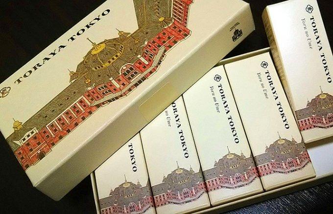 2017年保存版「東京駅」「今すぐ」「2000円以内」すべてを満たす東京土産