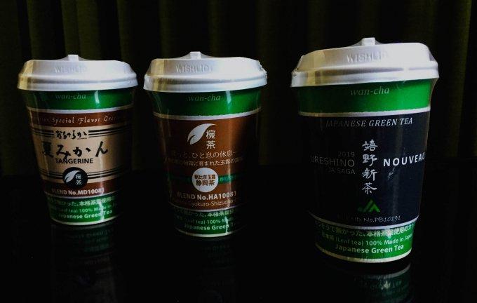 カップなのに本格的!その美味しさに驚く「椀茶」(wan-cha)