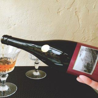 """ワインボトルに入った""""ナヴァラサ""""アールグレイクラシックプレミアムボトルティー"""