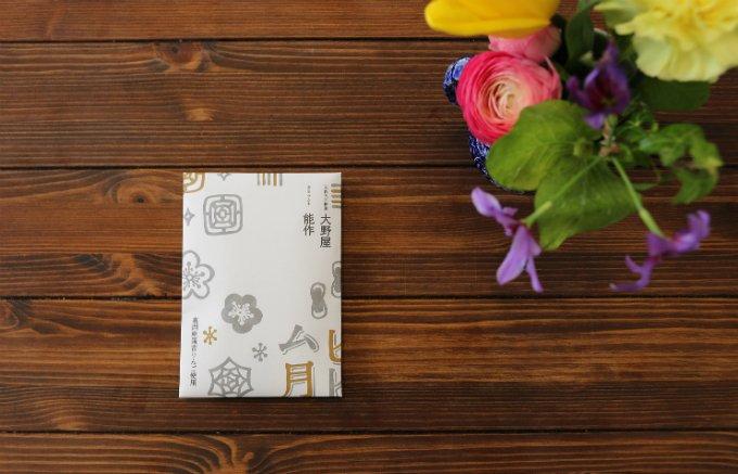 鋳物とお菓子の美しいコラボ!富山県高岡市で見つけた「大野屋×能作 高岡ラムネ」