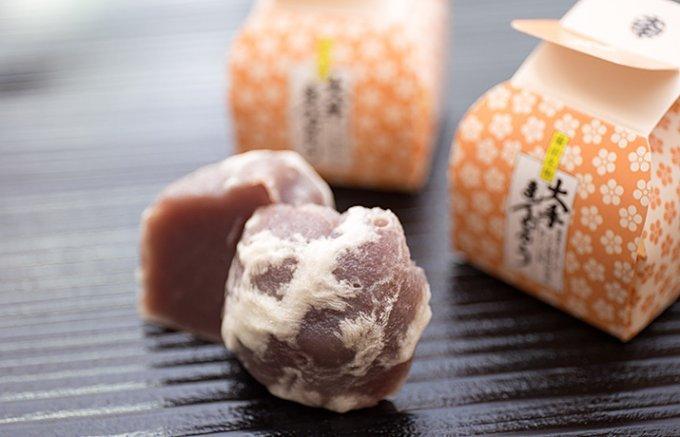 日本三大饅頭言えますか?