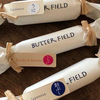 旅館の厨房から生まれた、料理に使える『バターフィールド』のフレーバーバター