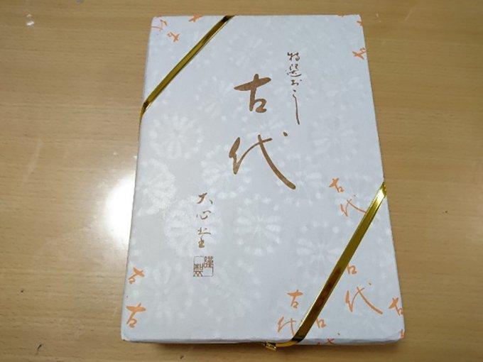江戸を代表する「大心堂雷おこし『古代』」は代々の創意工夫を結集した優秀手土産