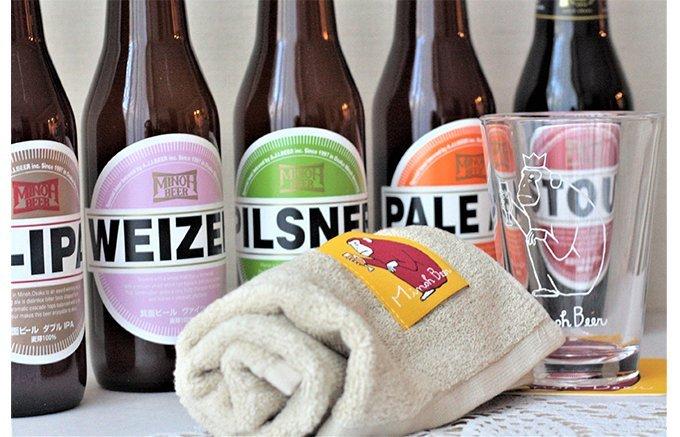 初夏の午後は乾杯!大人の休日にふさわしい国産プレミアムクラフトビール