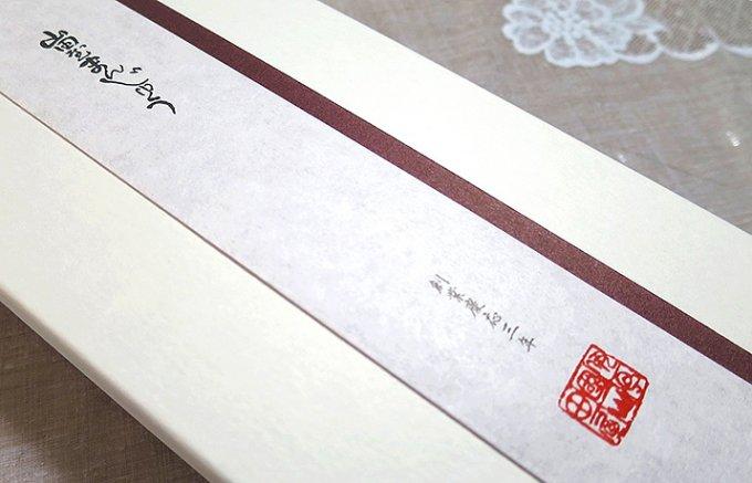 究極のまんじゅう、愛媛松山「山田屋」まんじゅう