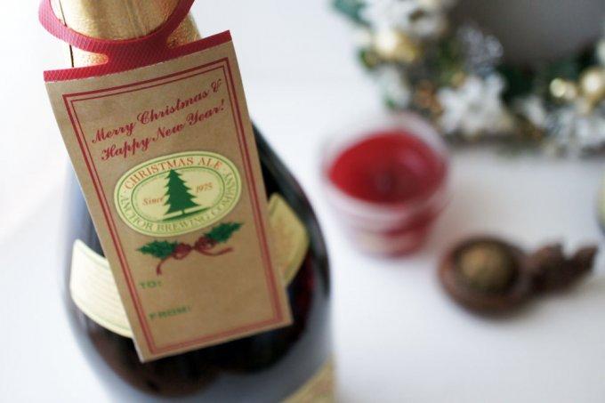 今年で43回目!毎年違うレシピで造る限定スペシャルエールで聖夜に乾杯!!