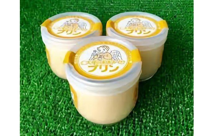 東京都八王子市にある『磯沼ミルクファーム』で作られたこだわりの乳製品!